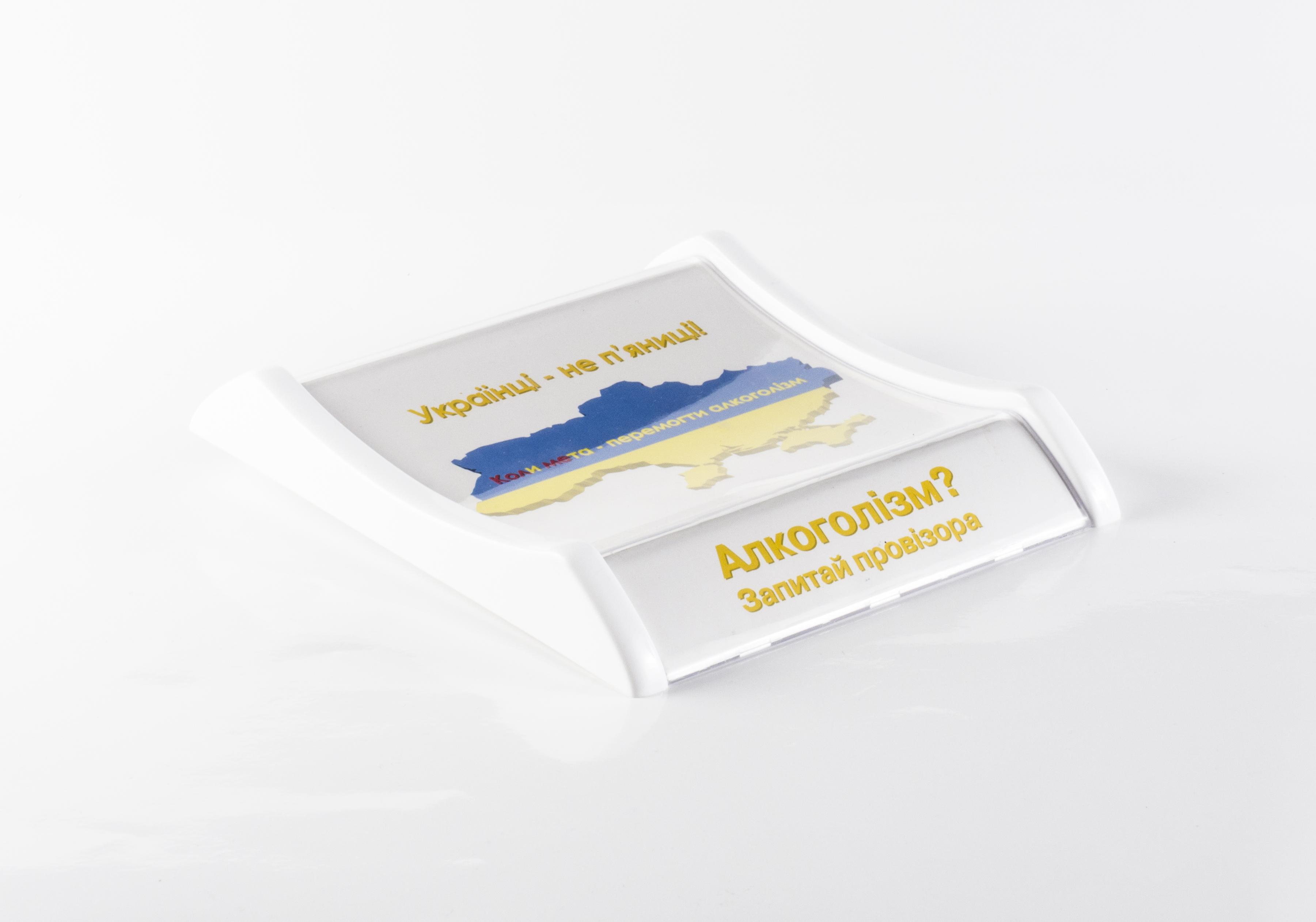 Plastic cash tray White